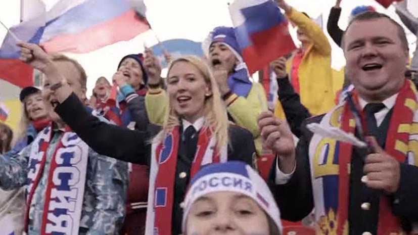 Следственный комитет записал клип в поддержку сборной России по футболу