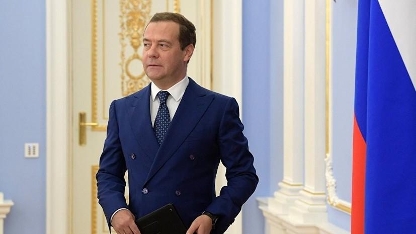 Медведев анонсировал начало реформы по повышению пенсионного возраста с 2019 года