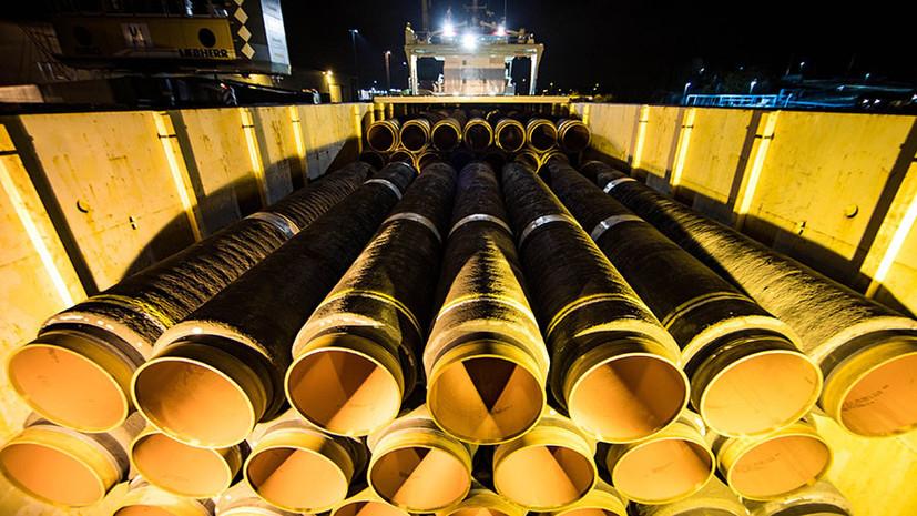 «Боязнь за свои доходы»: в России ответили на заявления «Нафтогаза» о «необратимых» последствиях «Северного потока — 2»