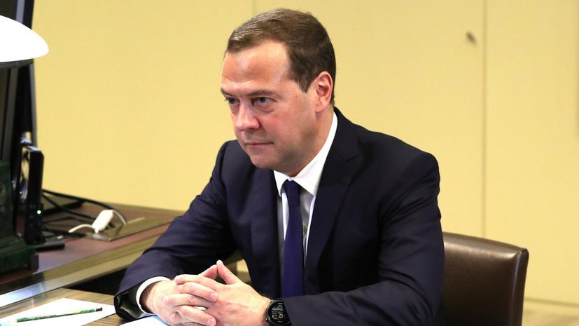Медведев призвал Госдуму и Совфед поддержать инициативы по повышению пенсионного возраста