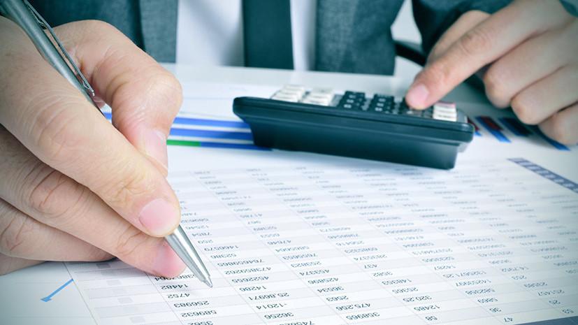 Кабмин предложил зафиксировать взнос на пенсионное страхование на уровне 22%