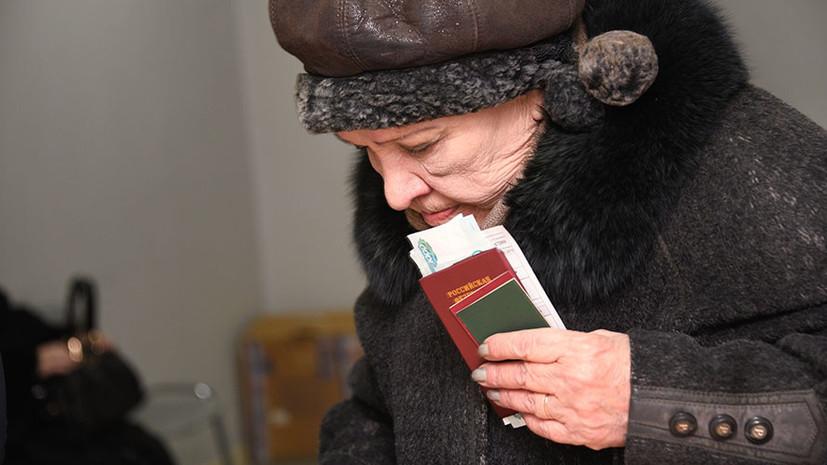 Правительство одобрило законопроект о повышении пенсионного возраста в России
