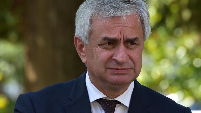 Президент Абхазии прибыл в Москву для участия в открытии ЧМ-2018 по футболу