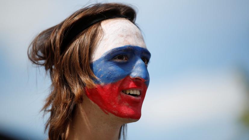 Болельщики исполнили песню в поддержку сборной России по футболу