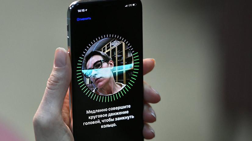 В Госдуме предлагают ввести онлайн-голосование на выборах с помощью Face ID  и отпечатков пальцев
