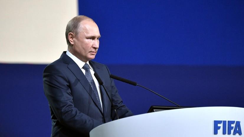 Путин пожелал сборной Панамы успеха на ЧМ-2018 по футболу