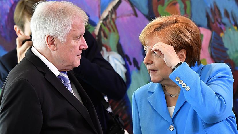 Расхождение по оси: как миграционный кризис поссорил канцлера Меркель с главой МВД Германии Зеехофером
