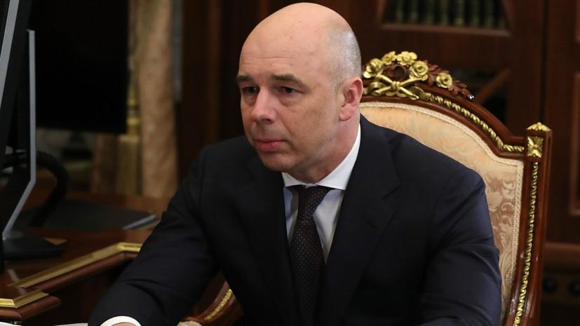 Силуанов заявил, что возраст выхода на пенсию для военных будет скорректирован