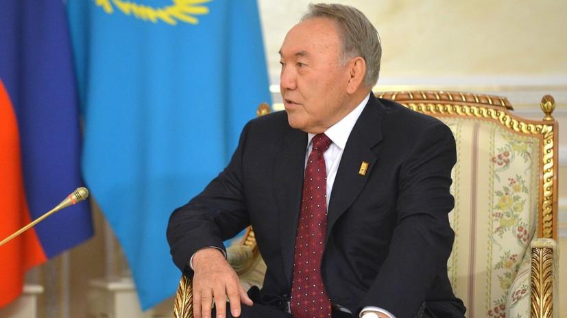 Назарбаев прибыл в Москву для участия в открытии ЧМ-2018 по футболу