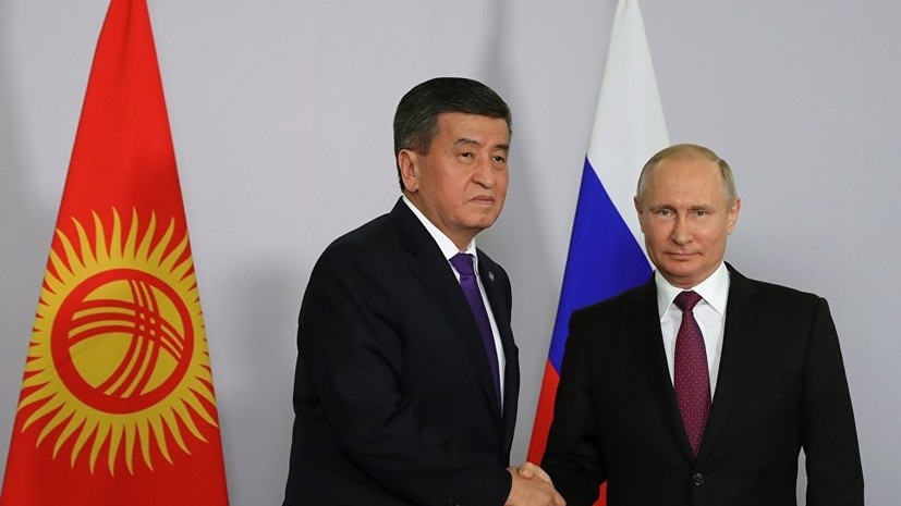 Путин заявил о сохранении положительной тенденции развития отношений с Киргизией