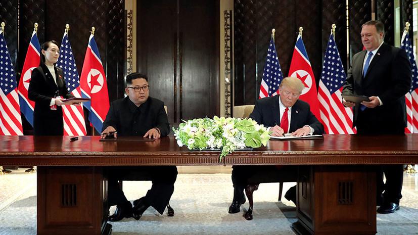 Путин: встреча лидеров США и КНДР снижает напряжение вокруг Корейского полуострова