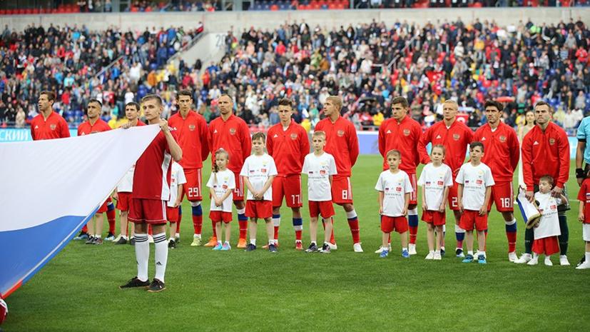 Сборная России разгромила Саудовскую Аравию в матче открытия ЧМ-2018