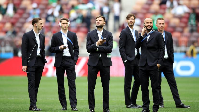 Сборная России по футболу приехала в Лужники на матч с Саудовской Аравией