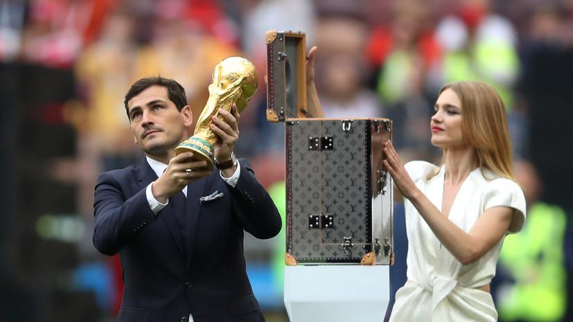 Началась церемония открытия ЧМ-2018 по футболу