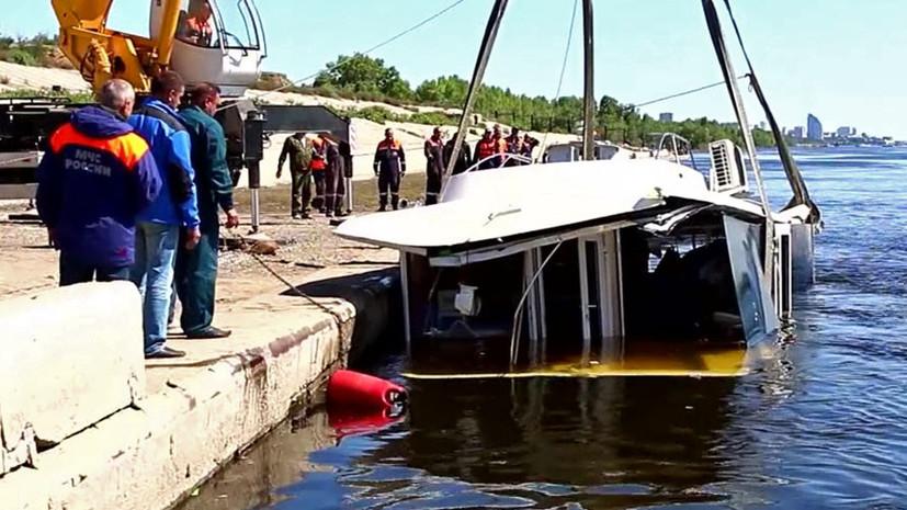 Арестован владелец лодочной станции в Волгограде по делу о затонувшем катамаране