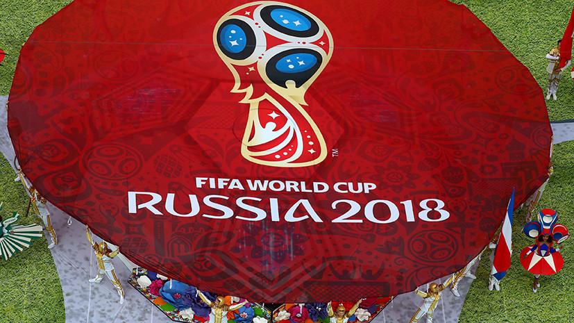 Старт футбольного праздника: церемония открытия ЧМ-2018