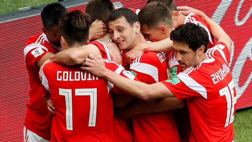 Сборная России открыла счёт в матче открытия ЧМ-2018 с Саудовской Аравией