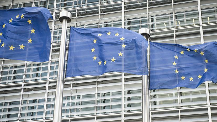 СМИ: Страны ЕС поддержали план по введению импортных пошлин на американские товары