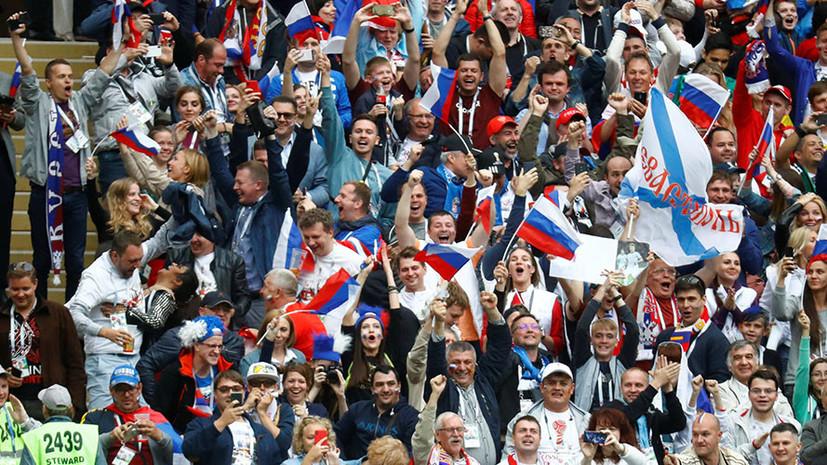 Матч открытия ЧМ-2018 посетили 78 011 болельщиков