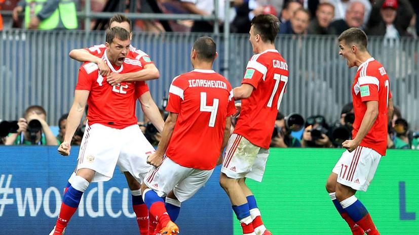 Дзюба забил гол за сборную России спустя минуту после выхода на замену