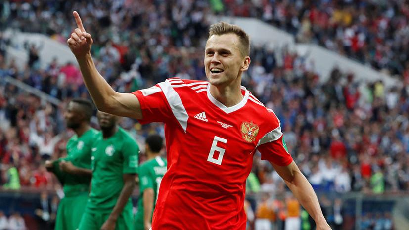 Черышев оформил дубль в матче с Саудовской Аравией на ЧМ-2018