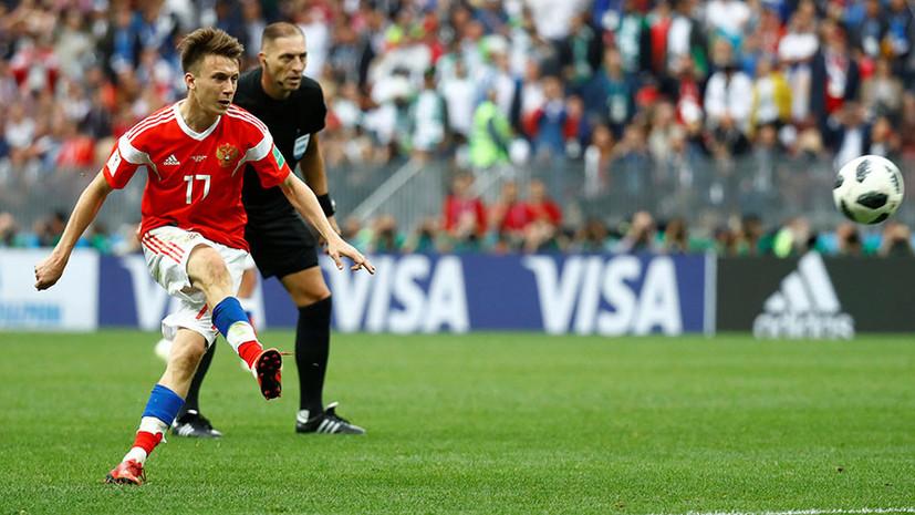 Головин реализовал штрафной в матче открытия ЧМ-2018 с Саудовской Аравией