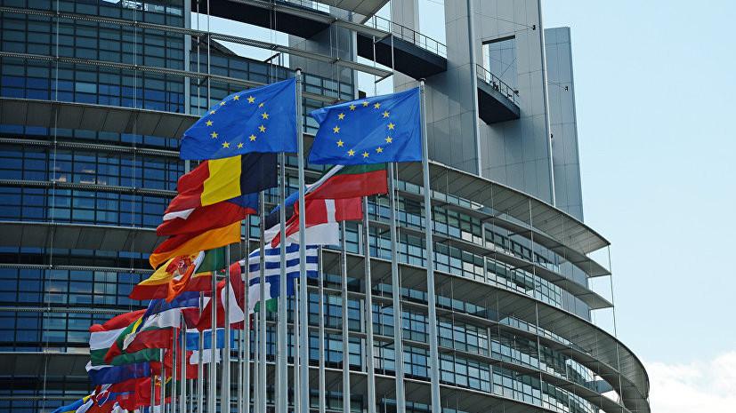 Европарламент принял резолюцию с призывом продлить санкции против России