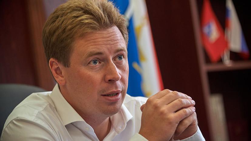 Губернатор Севастополя назвал условия строительства в городе консерватории