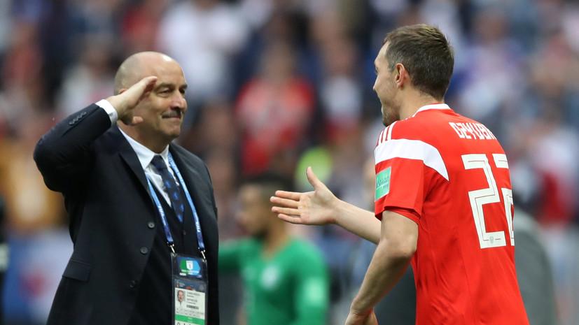 Дзюба рассказал, что показывал Черчесову после гола в матче ЧМ-2018 с Саудовской Аравией