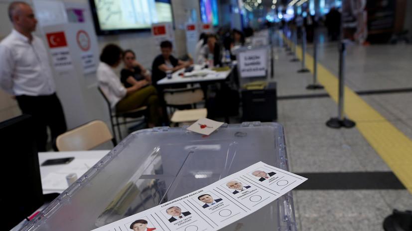 В генеральном консульстве Турции в Казани первый тур выборов пройдёт 16 и 17 июня