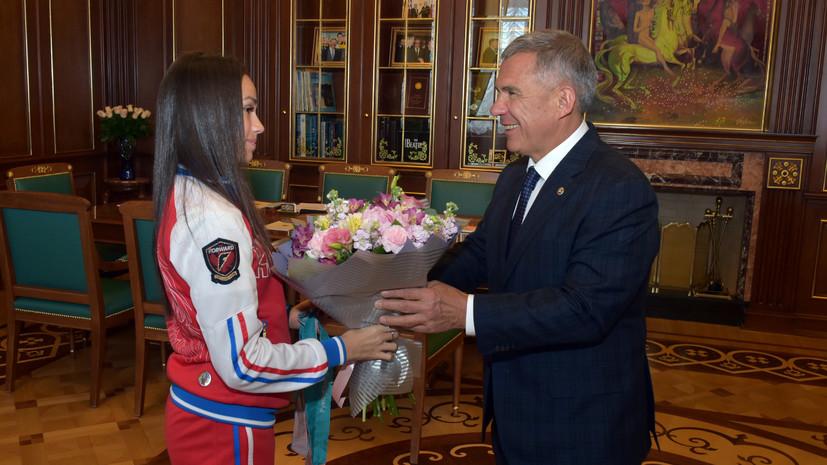 Президент Татарстана провёл встречу с Алиной Загитовой