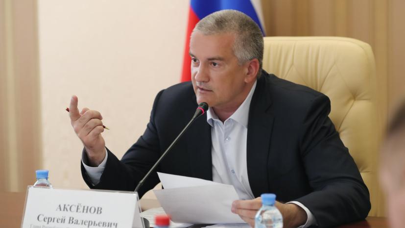 Аксёнов: курортные районы Крыма обеспечены питьевой водой на весь летний сезон