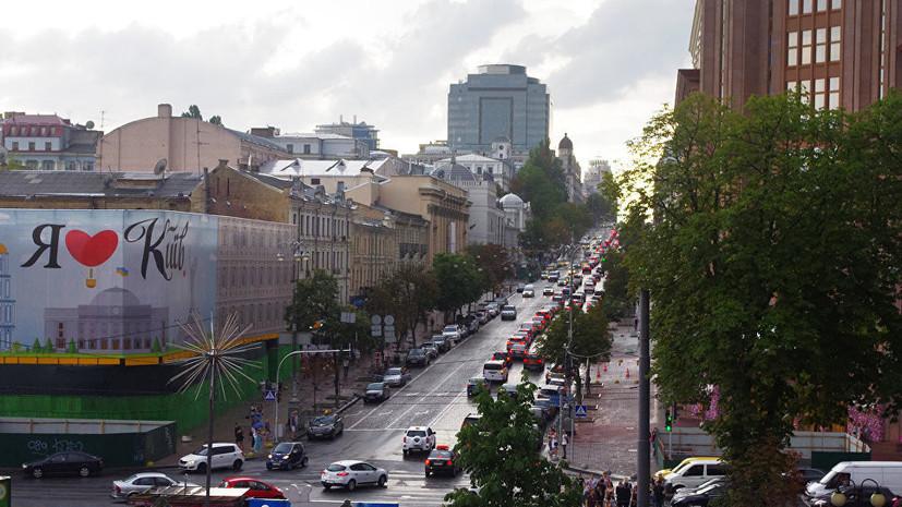 В Киеве могут переименовать ещё более десяти улиц