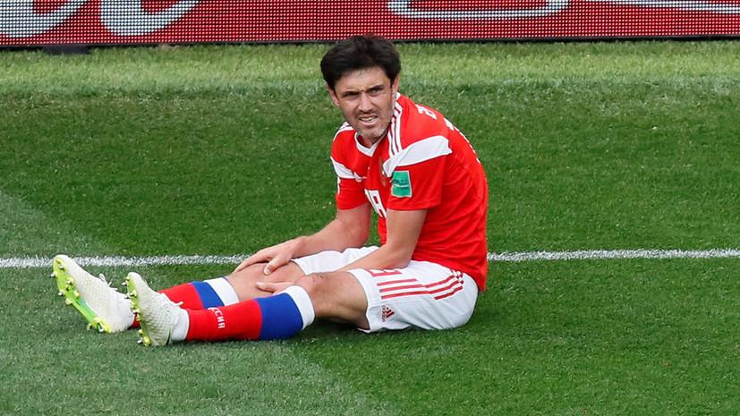 Жирков заявил, что матч с Саудовской Аравией не был простым для сборной России