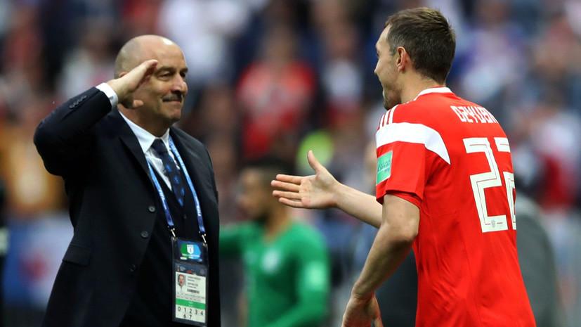 «Находимся на правильном пути»: что говорили на пресс-конференции после матча Россия — Саудовская Аравия