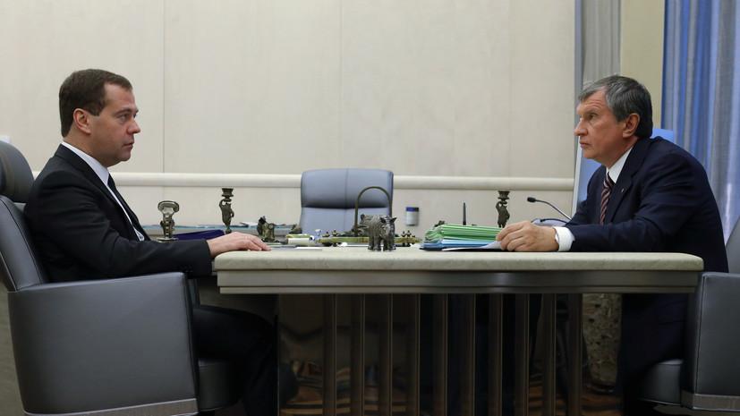 Медведев обсудил с Сечиным ситуацию на топливном рынке