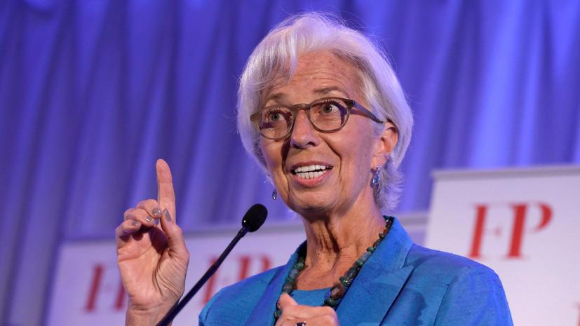 Глава МВФ заявила, что в торговой войне нет победителей