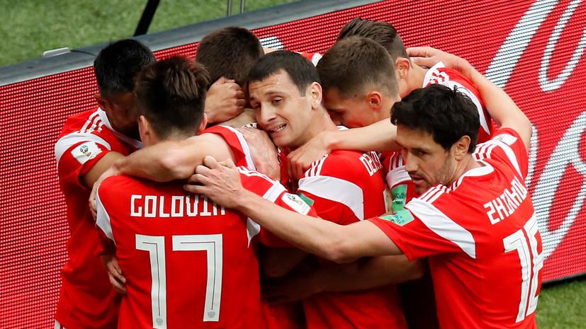 «Маленький шажок вперёд»: о чём говорили футболисты сборной России после разгрома Саудовской Аравии