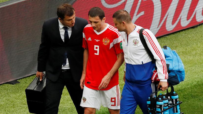 В РФС предполагают, что Дзагоев выбыл на две недели из-за травмы