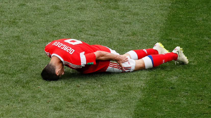 Бубнов объяснил, почему Дзагоев получил травму в матче с Саудовской Аравией