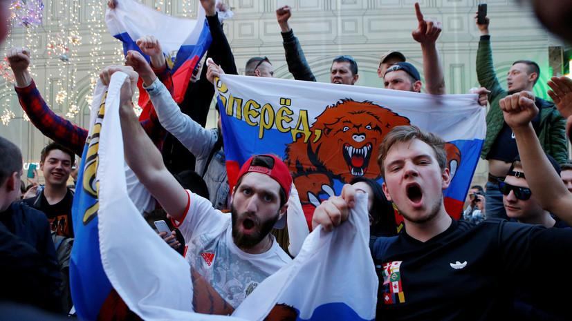 Полиция и Росгвардия не допустили нарушений правопорядка во время матча Россия — Саудовская Аравия