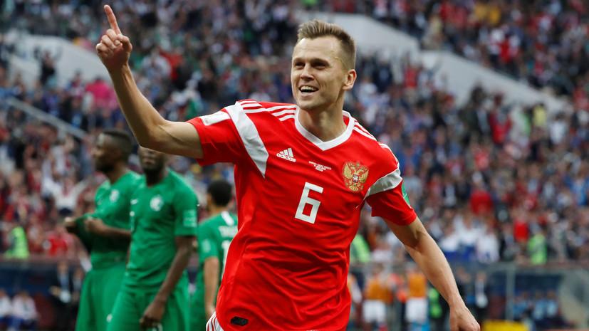 ФИФА определила лучший момент первого игрового дня ЧМ-2018