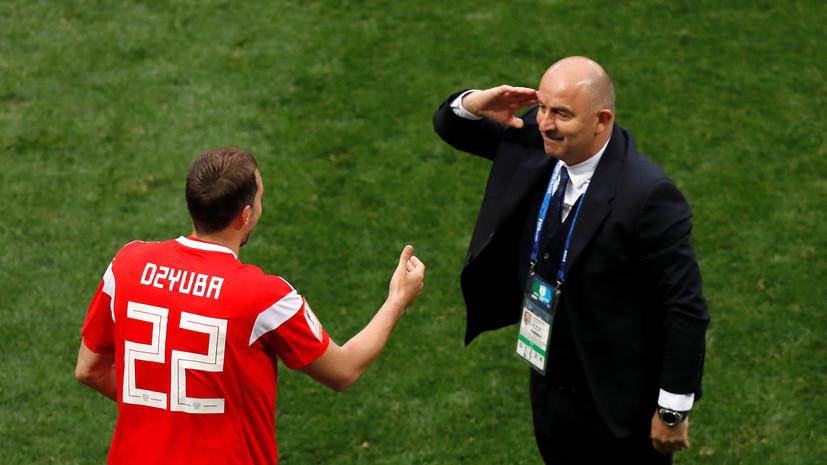 «Такое мало кто мог предсказать»: как встретили разгромную победу сборной России в матче открытия ЧМ-2018