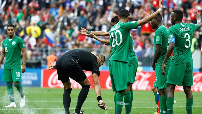 Футболистов Саудовской Аравии накажут за поражение от сборной России