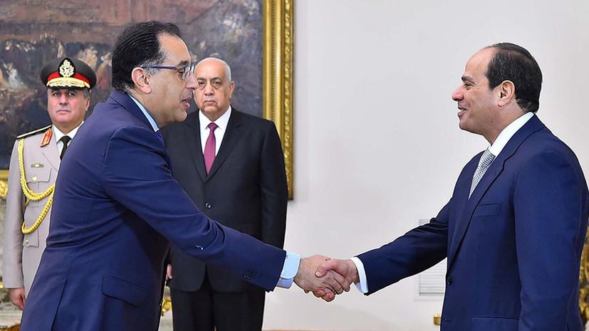 Новое правительство Египта приняло присягу
