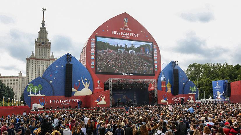 Около 67 тысяч любителей футбола посетили Фестиваль болельщиков в Санкт-Петербурге в первый день ЧМ-2018