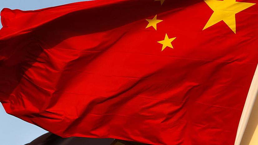 В Китае пообещали ответные меры на ввозные пошлины США