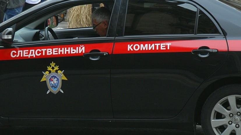 СК возбудил дело после убийства женщины в Новокузнецке