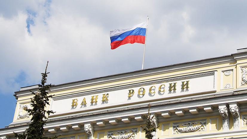 Политика нормализации: Центробанк России сохранил ключевую ставку на уровне 7,25% годовых