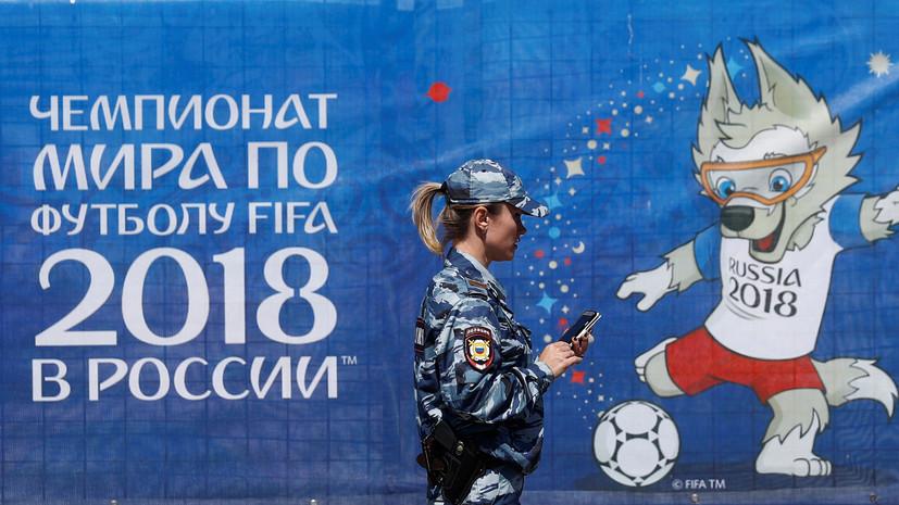 В Петербурге разработали туристическую карту для гостей ЧМ-2018